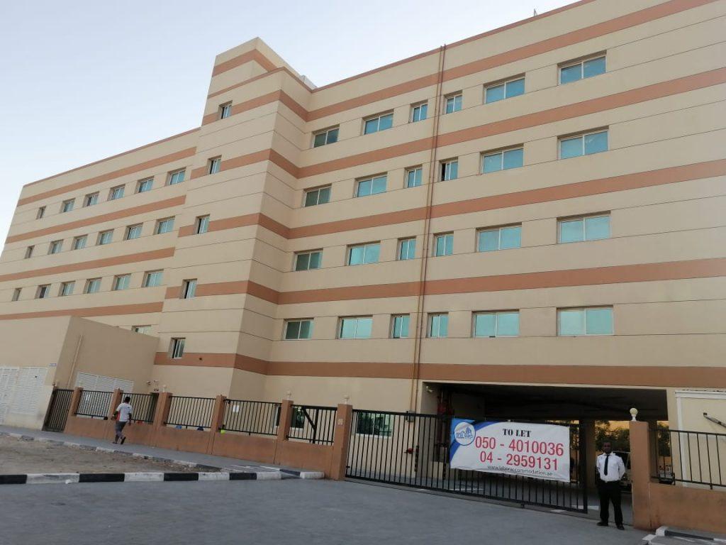 Labor Camp for Sale in Dubai